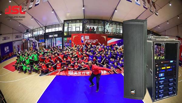 爵士龙专业扩声系统助力湖南长沙梅溪湖篮球公园【爵士龙音响】