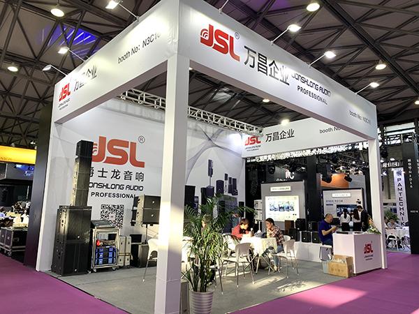 JSL爵士龙亮相上海国际专业灯光音响展