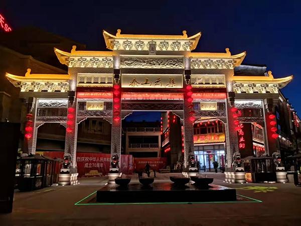 【JSL爵士龙案例】助阵山东泰安云集打造城市文化新名片