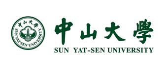 中山大学-爵士龙合作机构