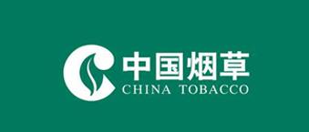 中国烟草-爵士龙合作机构