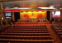 大会堂音响 人民大会堂案例