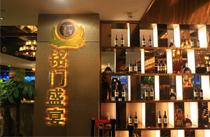 广州铭门盛宴海鲜自助餐厅音响工程案例-【爵士龙】