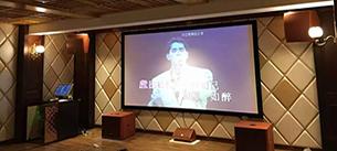 【浙江宁波】爵士龙7.2多声道智能影音系统案例