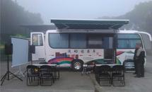 爵士龙影音车载系统 湖南文化部流动图书车案例