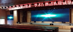 【四川】南山中学多功能厅使用线阵音响设备