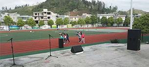 【贵州安抚】专业舞台音响为校园运动会加油助庆