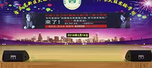 【广东肇庆】舞台音响 大旺中学室内体育馆音响方案