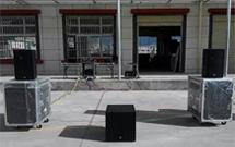 5540套专业音响进驻西藏 完成设备全面覆盖布局