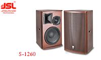 爵士龙KTV音响系统解决方案 S-1260