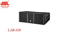多功能厅采用爵士龙线阵音箱系统方案 LAB-608