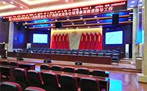 【四川】政府会议大厅选用爵士龙专业音响设备