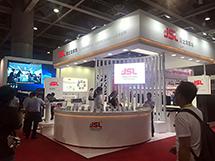 爵士龙音响与您相约2018广州专业灯光音响展览会