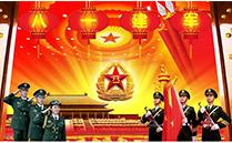 八●一  万昌音响热烈庆祝中国人民解放军建军91周年