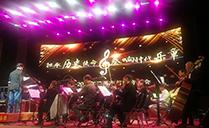 爵士龙音响助力涟源市湘剧院传承中心首届音乐会