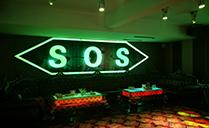 ACAIF专业音响系统为缅甸-佤邦SOS酒吧开启崭新娱乐体验