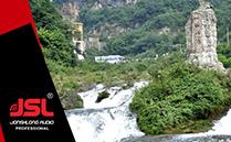 爵士龙(JSL)音响为贵州桃源河旅游度假村打造音频系统