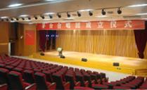 线阵音响系统进驻贵州遵义文化活动中心【爵士龙音响】
