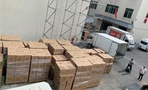 云南省武定县采购351套专业音响设备【爵士龙音响】