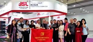JSL爵士龙亮相2021国际音视频智慧集成展(深圳)