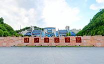 爵士龙K系列音箱应用于湖北汉江师范学院多功能报告厅