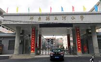 JSL爵士龙为衡阳市祁东县玉河小学报告厅提供精良扩声系统设备