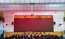 爵士龙JSL专业音响成功应用于湖南衡阳市祁东第一中学
