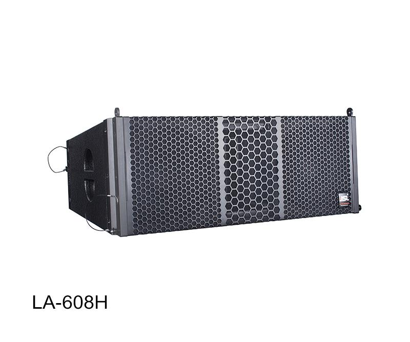 爵士龙专业音响 LA线阵系列 LA-608H