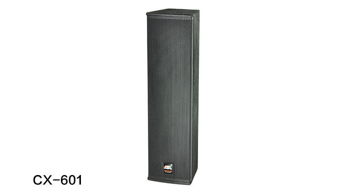 爵士龙专业音响 CX系列音箱 CX-601