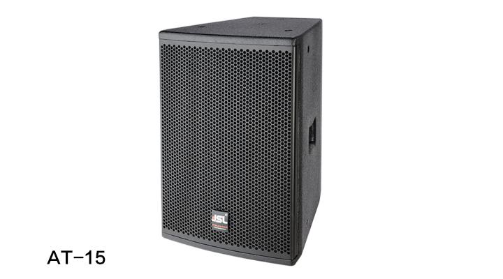 爵士龙专业音响 AT系列音箱 AT-15