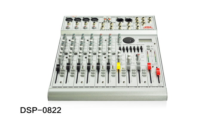 爵士龙专业音响 调音台 DSP-0822
