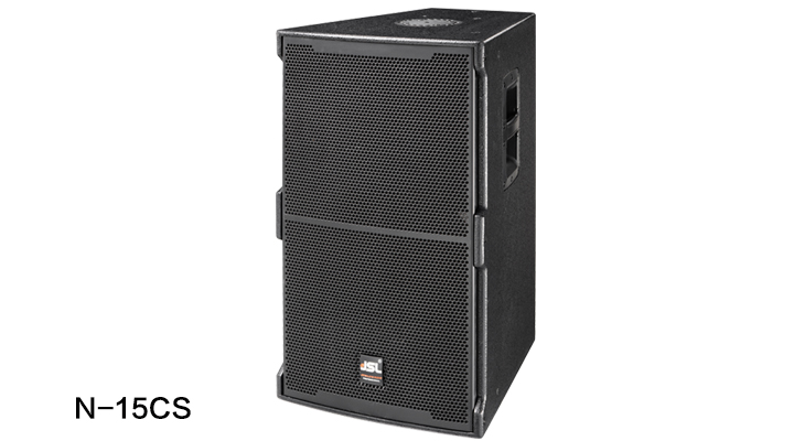 爵士龙专业音响 数字有源音箱 N-15CS