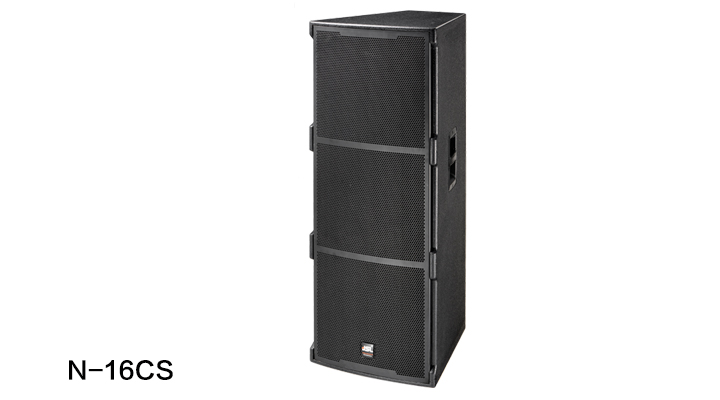 爵士龙专业音响 数字有源音箱 N-16CS