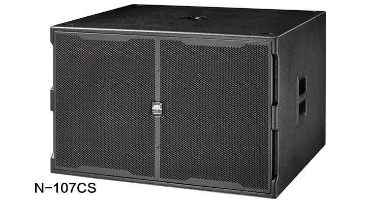 爵士龙专业音响 数字有源音箱 N-107CS