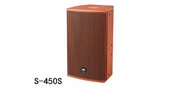爵士龙S系列音箱-S-450S