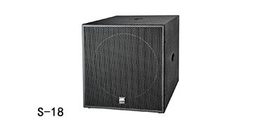 爵士龙KTV音响 S系列超低音音箱 S-18