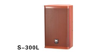 爵士龙KTV音响 S系列音箱 S-300L