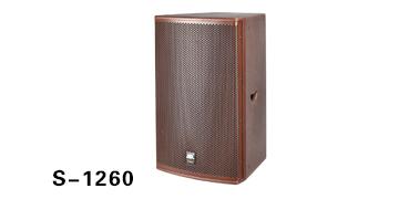 爵士龙KTV音响 S系列音箱 S1260