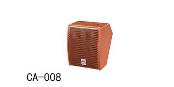 爵士龙KTV音响 CA系列音箱 CA-008