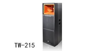 爵士龙舞台音响 TW系列音箱 TW-215