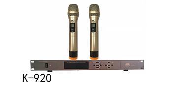 爵士龙专业音响设备 无线话筒K-920