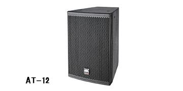爵士龙专业音响 AT系列音箱 AT-12