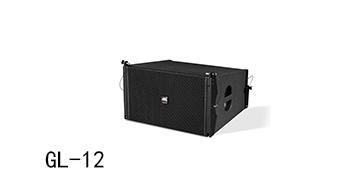 爵士龙专业音响 GL线阵系列 GL-12