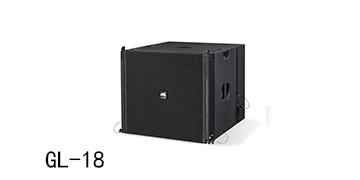 爵士龙专业音响 GL线阵系列 GL-18