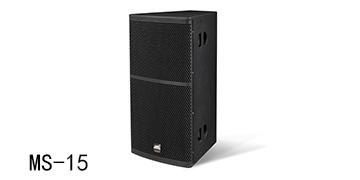 爵士龙专业音响 MS系列音箱 MS-15