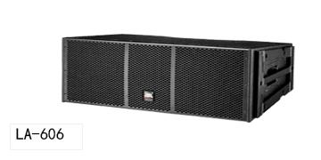 爵士龙专业音响 LA线阵系列 LA-606
