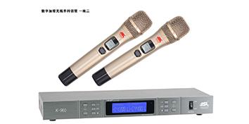 爵士龙无线话筒K-960