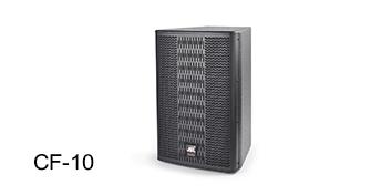 爵士龙专业音响-CF系列音箱 CF-10