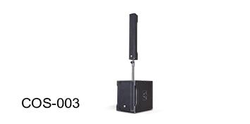 爵士龙专业音响COS-003