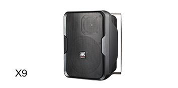 爵士龙专业音响-电教音箱系列 X9